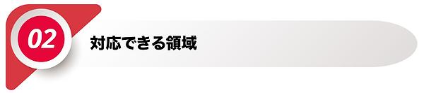 スクリーンショット 2019-05-03 0.57.49.png