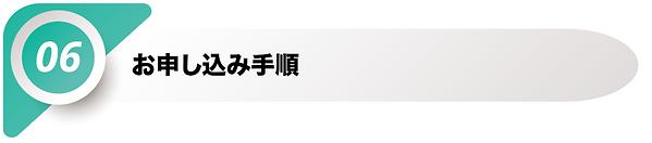 スクリーンショット 2019-03-14 0.32.47.png