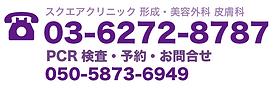 スクリーンショット 2020-08-25 1.26.27.png
