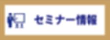 スクリーンショット 2019-05-26 18.28.23.png