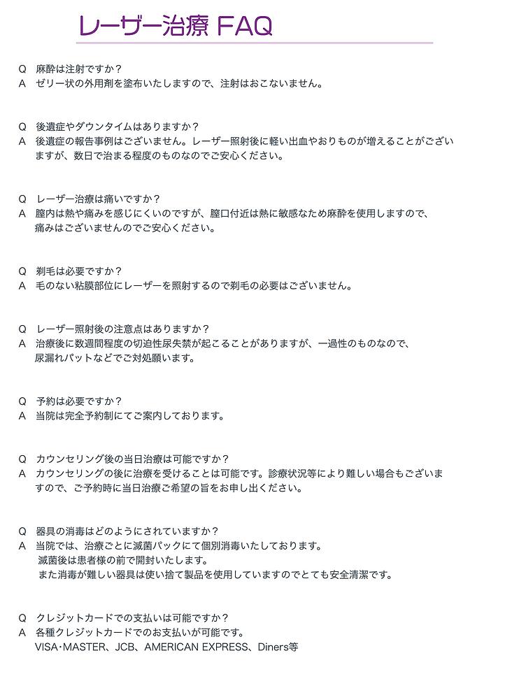 スクリーンショット 2020-06-07 0.52.33.png