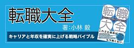 スクリーンショット 2019-05-18 19.17.58.png