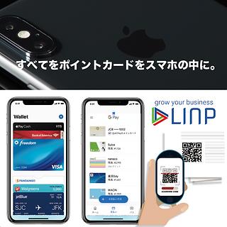 スクリーンショット 2019-05-03 2.58.51.png