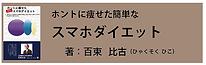 スクリーンショット 2021-05-01 10.02.34.png