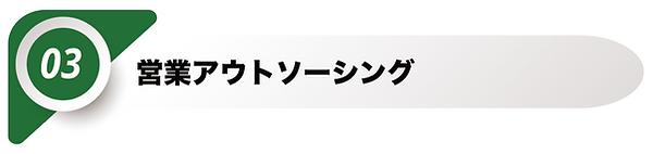 スクリーンショット 2019-03-13 14.10.16.png