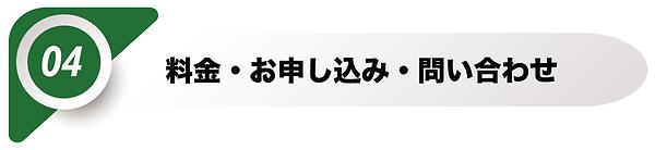 スクリーンショット 2019-03-13 18.57.13.png