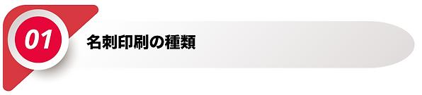 スクリーンショット 2019-05-02 16.34.36.png