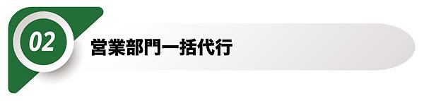 スクリーンショット 2019-03-13 14.08.16.png