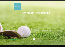 美容商材サイトのLPを制作