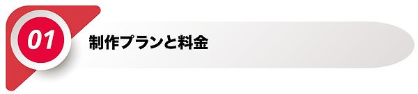 スクリーンショット 2019-05-02 23.20.34.png