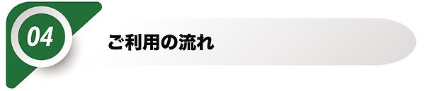 スクリーンショット 2019-03-13 20.47.29.png
