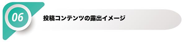 スクリーンショット 2019-03-14 0.21.58.png