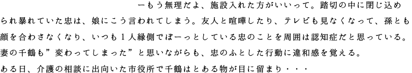 アセット 29_2x.png