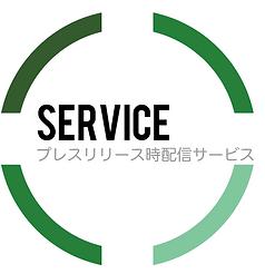 スクリーンショット 2019-03-13 18.47.20.png