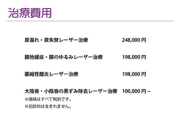 スクリーンショット 2020-06-07 0.52.56.png