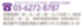 スクリーンショット 2020-06-18 15.21.03.png