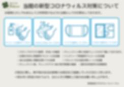 スクリーンショット 2020-07-26 0.52.23.png