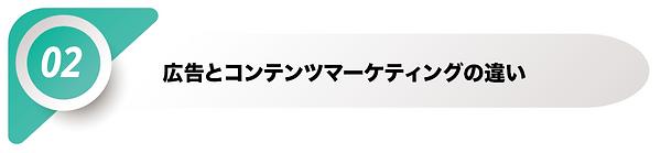 スクリーンショット 2019-03-10 1.50.35.png