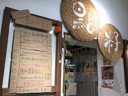 【香港製造】自創銷量排行榜 西貢小店推動港產環保品牌