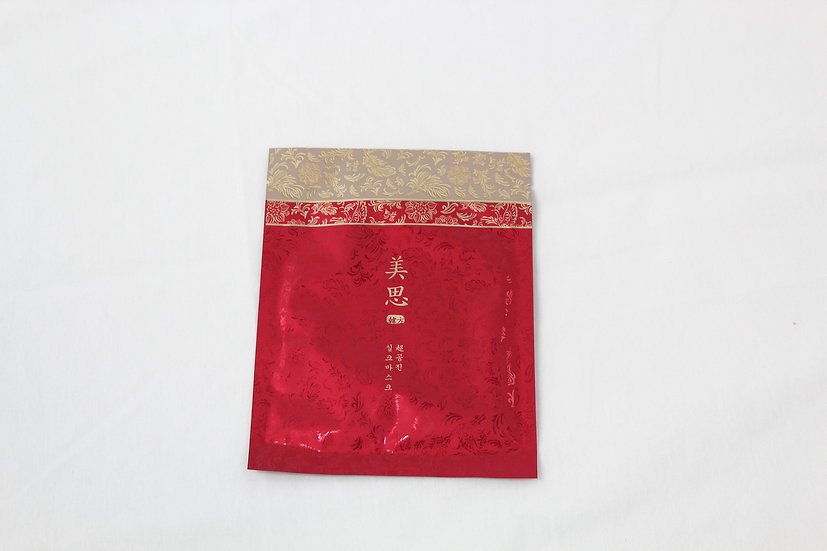 Cho Gong Jin Silk Mask