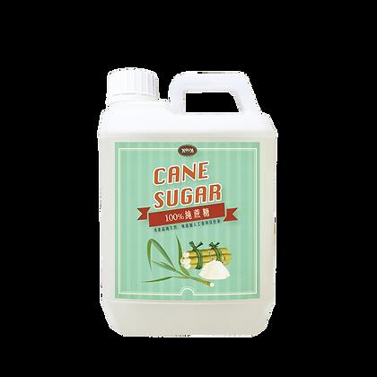 Cane Sugar Syrup