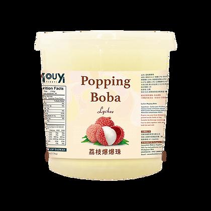 Lychee Popping Boba