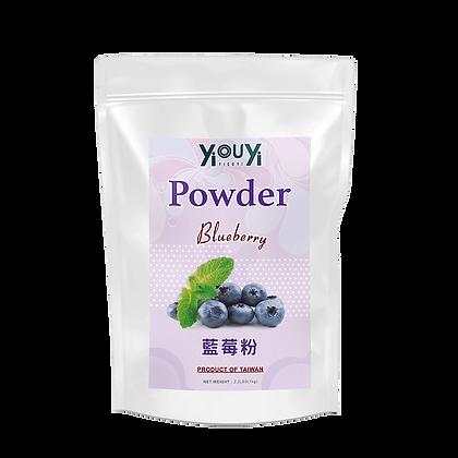 Blueberry Powder Mix