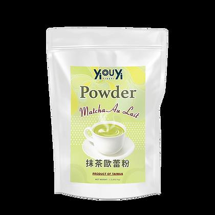 Matcha Powder Mix