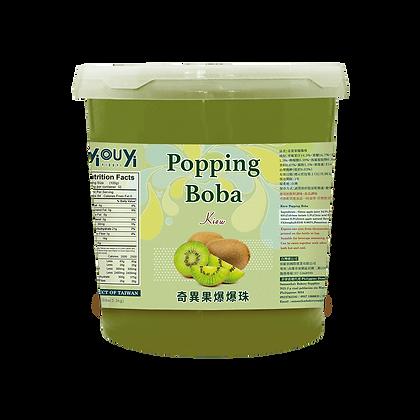 Kiwi Fruit Popping Boba
