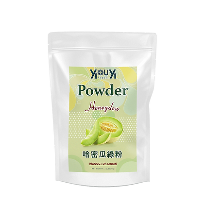 Honeydew Powder Mix