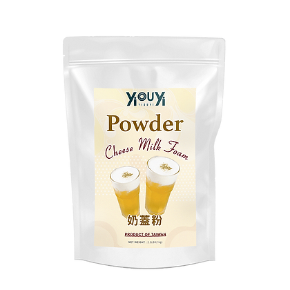 Cheese Milk Foam Powder Mix