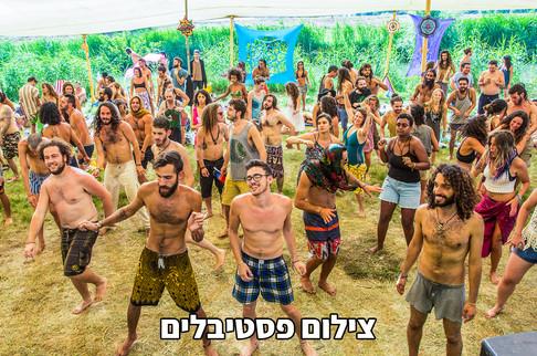 צילום פסטיבלים