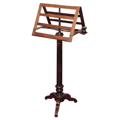 FINE FRENCH MUSIC STAND FOR TWO