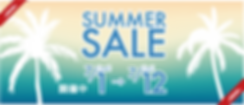 summersale2020mid.png