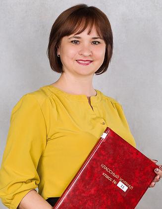 Лямкина Наталья Васильевна.jpg
