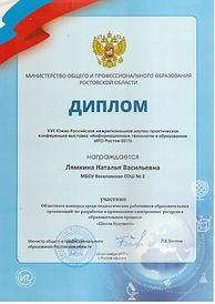 Document_1.jpg
