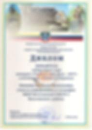 Document_0.jpg