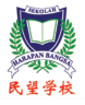 SHB Logo Image.png