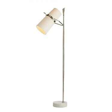 The Retro Floor Lamp