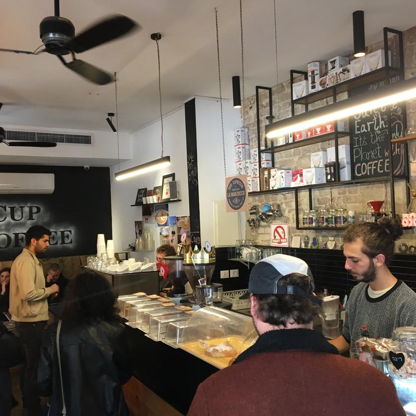 WayCup Coffee Israel