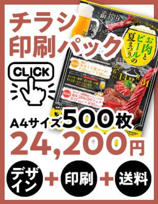 vdk_top_-banner_1.jpg