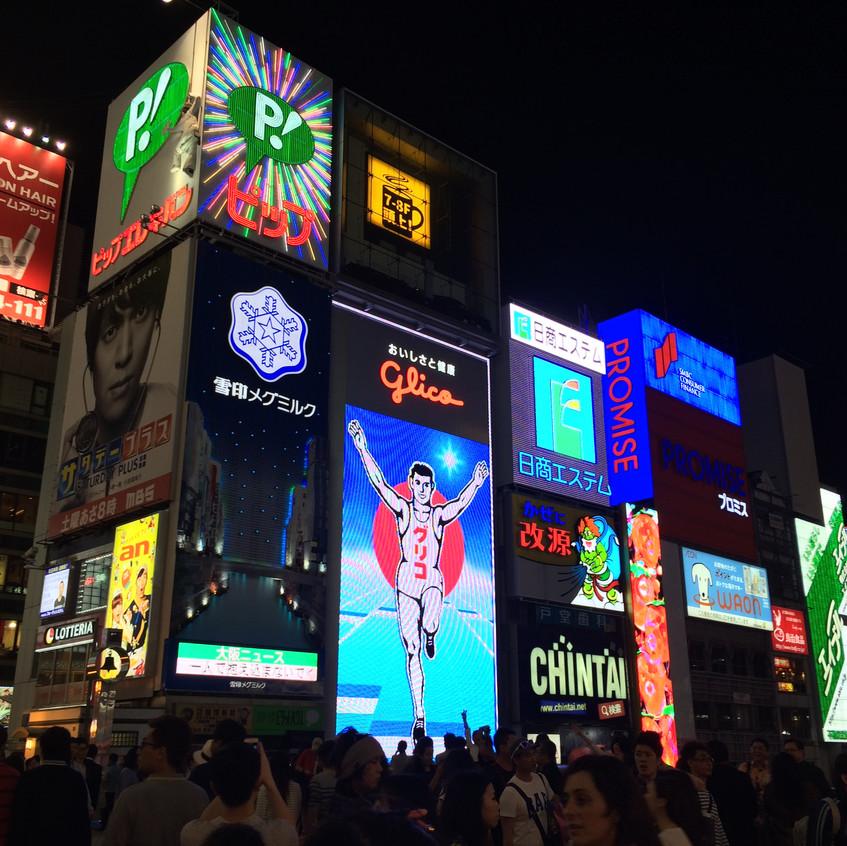 Dotonbori, Osaka, Giappone