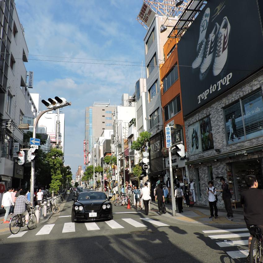 Amerika-Mura, Osaka, Giappone