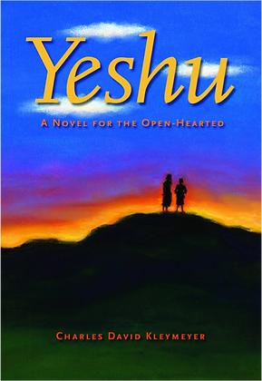 Dedicated Copy of Yeshu