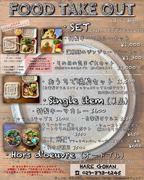 E5DCD84D-DDCA-4146-A72B-C345F6C63641.jpe
