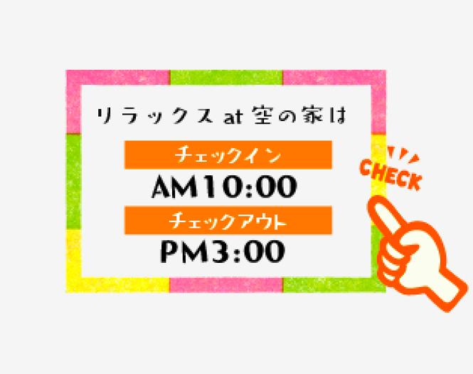 スクリーンショット 2020-06-29 6.07.42.png