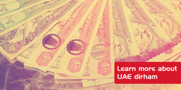 Learn more about UAE dirham