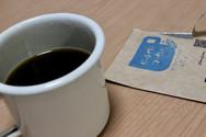 地福寺コーヒー