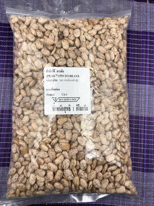 Pinto Beans (Kievitsbonen)