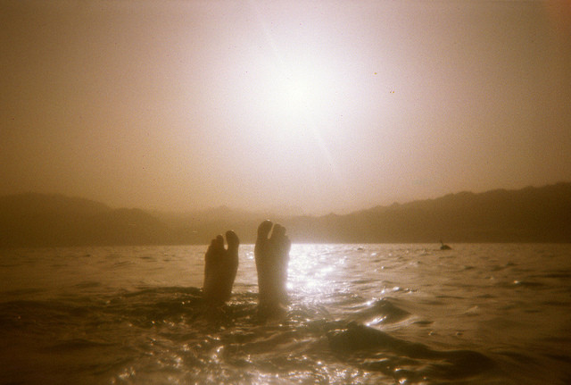 My Feet and the Mountains of Soudi Arabia